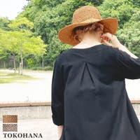 TOKOHANA | THNW0000357