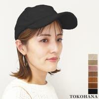 TOKOHANA | THNW0000309