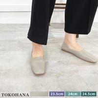 TOKOHANA(トコハナ)のシューズ・靴/フラットシューズ