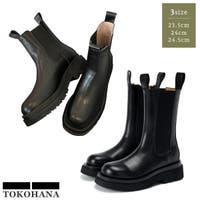 TOKOHANA | THNW0000411