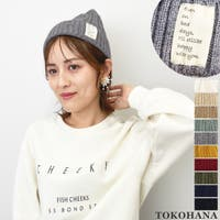 TOKOHANA(トコハナ)の帽子/ニット帽
