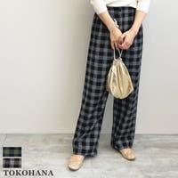 TOKOHANA(トコハナ)のパンツ・ズボン/ワイドパンツ