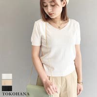 TOKOHANA(トコハナ)のトップス/ニット・セーター