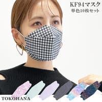 TOKOHANA | THNW0000400
