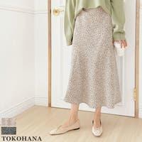 TOKOHANA(トコハナ)のスカート/フレアスカート