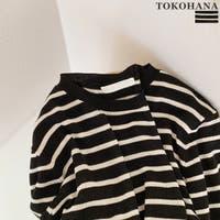TOKOHANA | THNW0000362