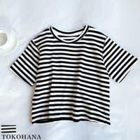 TOKOHANA | THNW0000363