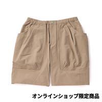 TOKYO SHIRTS(トーキョーシャツ)のスーツ/スラックス
