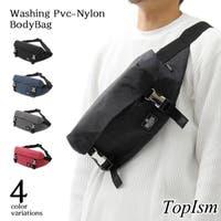 TopIsm(トップイズム)のバッグ・鞄/ショルダーバッグ