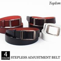 TopIsm(トップイズム)の小物/ベルト