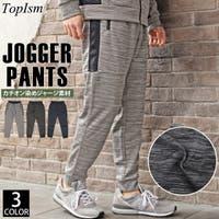 TopIsm(トップイズム)のパンツ・ズボン/ジョガーパンツ
