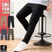 TopIsm(トップイズム)のパンツ・ズボン/スウェットパンツ