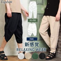TopIsm(トップイズム)のパンツ・ズボン/サルエルパンツ