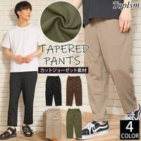 TopIsm(トップイズム)のパンツ・ズボン/テーパードパンツ