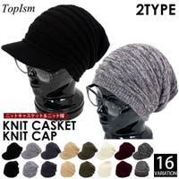 TopIsm(トップイズム)の帽子/ニット帽