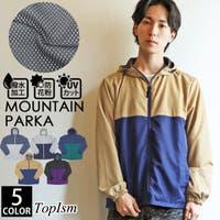 TopIsm(トップイズム)のアウター(コート・ジャケットなど)/マウンテンパーカー