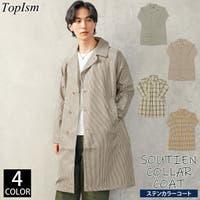 TopIsm(トップイズム)のアウター(コート・ジャケットなど)/ステンカラーコート