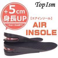 TopIsm(トップイズム)のシューズ・靴/シューケアグッズ