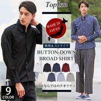 TopIsm(トップイズム)のスーツ/ワイシャツ