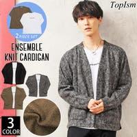 TopIsm(トップイズム)のトップス/カーディガン