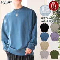 TopIsm | PZ000002596