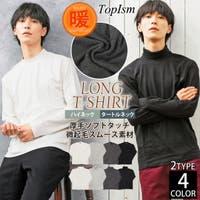 TopIsm | PZ000002312