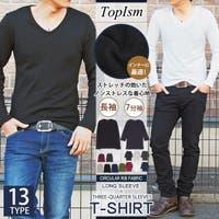 TopIsm | PZ000000420