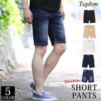 TopIsm(トップイズム)のパンツ・ズボン/ショートパンツ