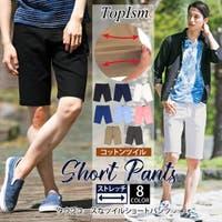 TopIsm(トップイズム)のパンツ・ズボン/ハーフパンツ
