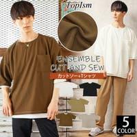 TopIsm | PZ000002666