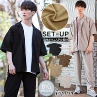 TopIsm(トップイズム)のスーツ/セットアップ
