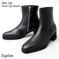 TopIsm | PZ000002669