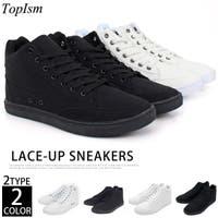 TopIsm | PZ000002642