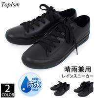 TopIsm(トップイズム)のシューズ・靴/レインブーツ・レインシューズ