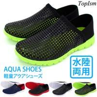 TopIsm(トップイズム)のシューズ・靴/スリッポン