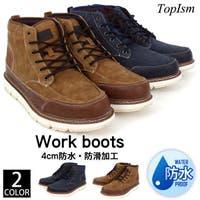 TopIsm | PZ000002066
