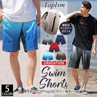 TopIsm(トップイズム)の水着/サーフパンツ・トランクス(水着)