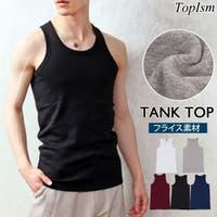 TopIsm | PZ000001451