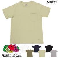 TopIsm | PZ000002529