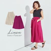 OSYAREVO(オシャレボ)のスカート/フレアスカート