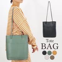 OSYAREVO(オシャレボ)のバッグ・鞄/トートバッグ