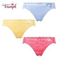 Triumph(トリンプ)のインナー・下着/ショーツ