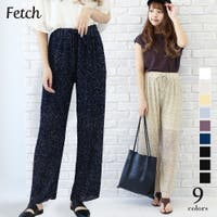 Fetch(フェッチ)のパンツ・ズボン/ワイドパンツ