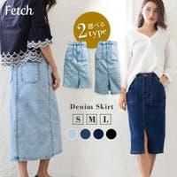 Fetch(フェッチ)のスカート/デニムスカート