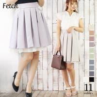 Fetch(フェッチ)のスカート/ひざ丈スカート