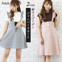 Fetch(フェッチ)のスカート/ミニスカート