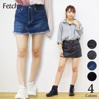 Fetch(フェッチ)のパンツ・ズボン/キュロットパンツ