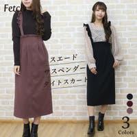 Fetch(フェッチ)のスカート/ロングスカート