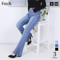 Fetch | TWPW0001280