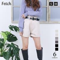 Fetch | TWPW0001276